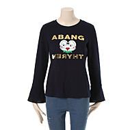 아방콜라보 맨투맨 티셔츠 T164PSM703_NY1