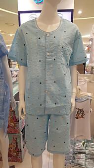 남 럼프 니플 잠옷 블루(041XH39190)